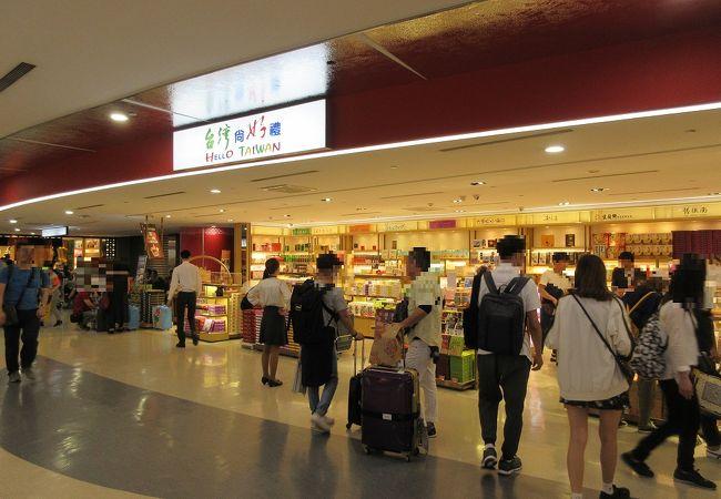台湾尚好礼 (桃園国際空港ターミナル2)