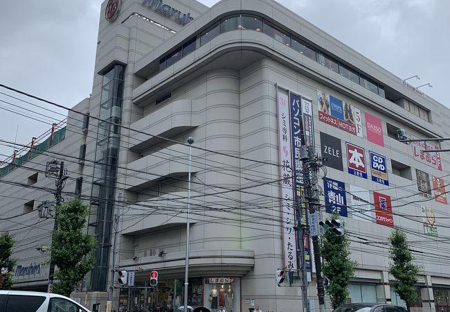 丸広百貨店 (南浦和店)