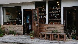 カフェ茶太郎