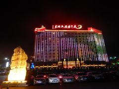 Phoenix Grand Hotel 写真