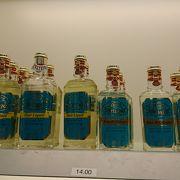 香水の老舗