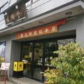 写真:文明堂総本店 岡町店
