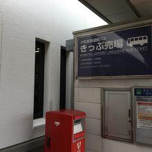 金沢駅、福井駅、小松駅などに行けます。