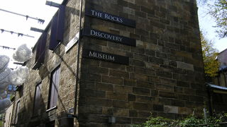 ザ ロックス ディスカバリー博物館
