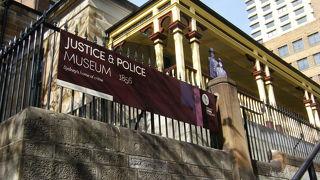 犯罪博物館