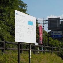 道の駅 ふぉレスト君田