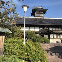 料亭 温泉旅館 小樽平磯温泉湯元 銀鱗荘 写真