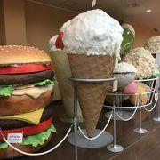 大きなタオルのハンバーガー!