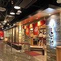 写真:グルメ回転寿司 函太郎 新千歳空港店