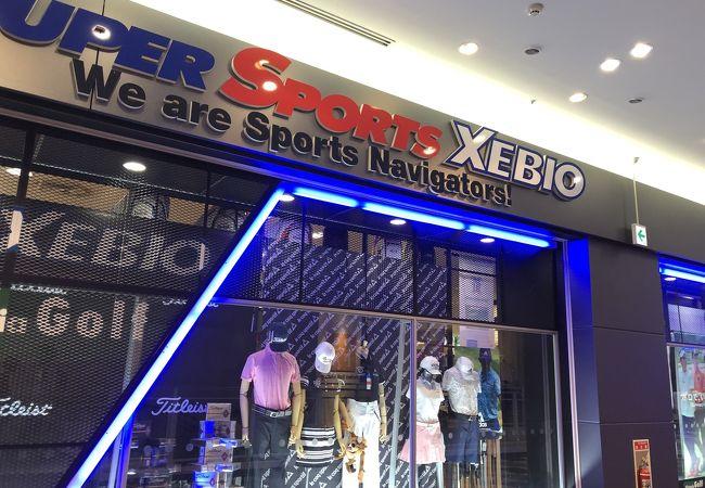スーパースポーツゼビオ (ららぽーと豊洲店)