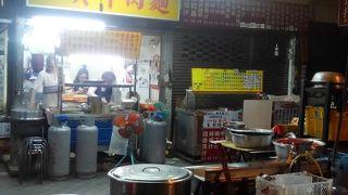 小呉牛肉麺