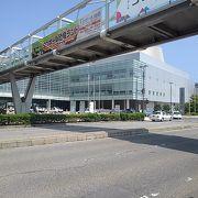 割と都心にあるコンベンションセンター