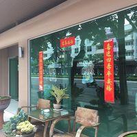 中華系のホテル