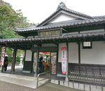 亀屋本店 (誕生寺店)