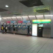 券売機は日本語が対応