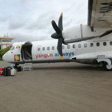 ヤンゴン航空