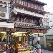 宮島の菓子屋
