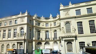 シャルル・ド・ロレーヌ宮