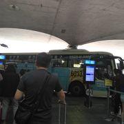 初めての空港リムジンバス