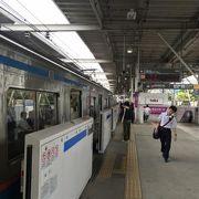 多摩川駅で乗り換え