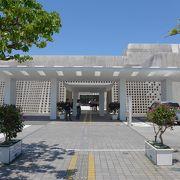 沖縄の歴史を見学してきました!!