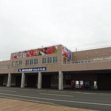 稚内丸善 (マリンギフト港店)
