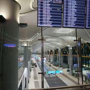 トランジェット空港