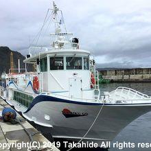 北山崎めぐり観光船