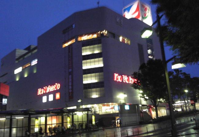 イトーヨーカドー (大井町店)