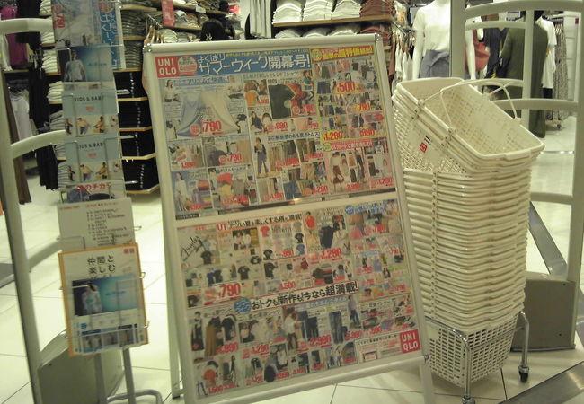 ユニクロ (アトレ大井町店)
