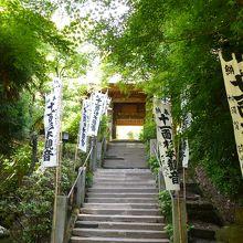 鎌倉最古の小さな寺