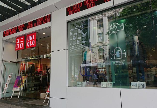 ユニクロ (クイーン ストリート モール店)