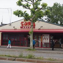 花畑牧場 小樽店