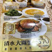 絶品上海蟹コース