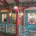 写真:ホノルル・クッキー・カンパニー (ヒルトンハワイアンビレッジ店)
