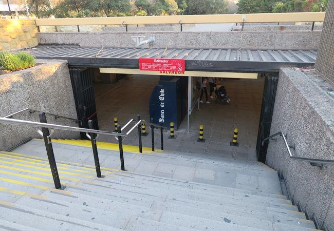 サルバドール駅