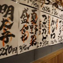 天ぷらとワイン大塩 天五横丁店