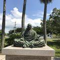 写真:僧俊寛の墓