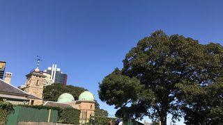 シドニー天文台
