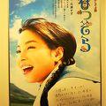写真:NHK札幌放送局