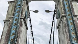 素敵な吊橋だと思います。