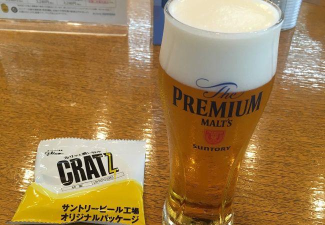美味しいビールが飲めます
