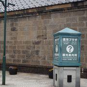 小樽運河からすぐの場所