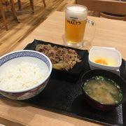 牛皿定食に生ビール!