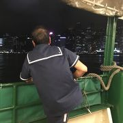 The Star Ferry