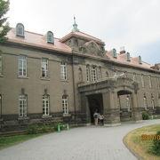 札幌高等裁判所らしい雰囲気がある。