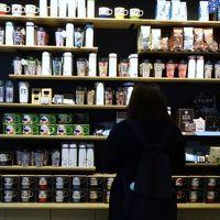 スターバックス・コーヒー 成田空港第2ターミナル店