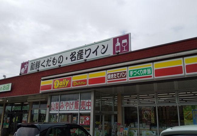 JAフルーツ山梨直売所 (勝沼店)