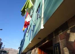 Agustos Cusco 写真