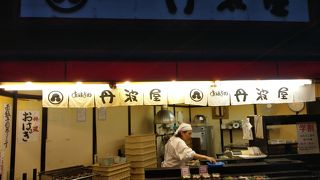 おはぎの丹波屋 JR茨木駅前店